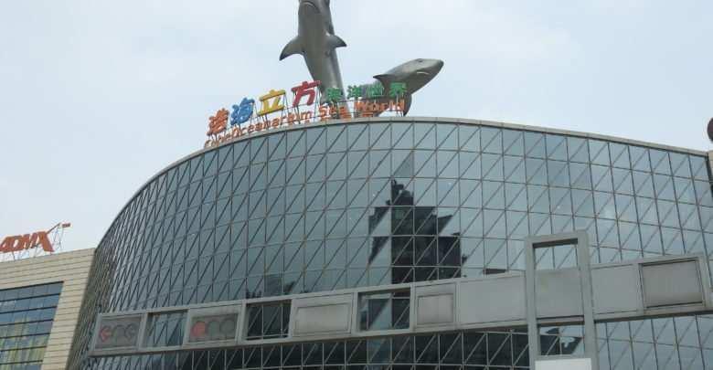 akwarium publiczne