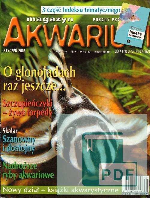 Okładka Magazyn Akwarium czasopismo 1/2005
