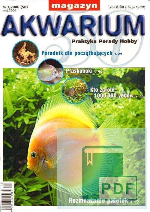 Okładka Magazyn Akwarium czasopismo 3/2006