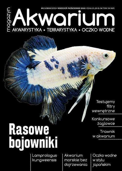 Magazyn Akwarium czasopismo 5/2018
